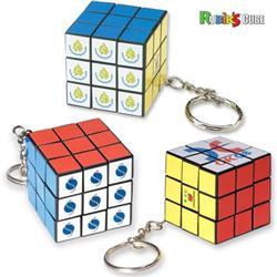 Micro Rubik's® Cube Key Holder Keychain