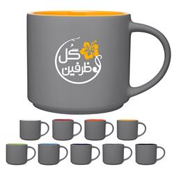 Monaco Designer Promotional Mug with Matte Gray Exterior and Glossy Interior