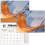 Jewish Heritage Executive Promotional Calendars