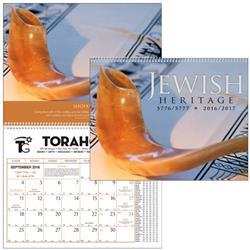 Jewish Heritage Executive Promotional Calendars