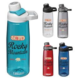 CamelBak Chute Mag 25 oz custom printed bottles in bulk