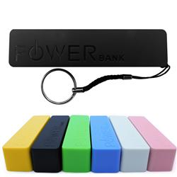 Chic Custom Power Bank - with key ring